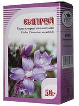 Кипрей узколистный, трава 50 гр.