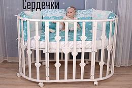 Кроватка трансформер Мишаня (сердечки) 6 в 1. +2 матраса