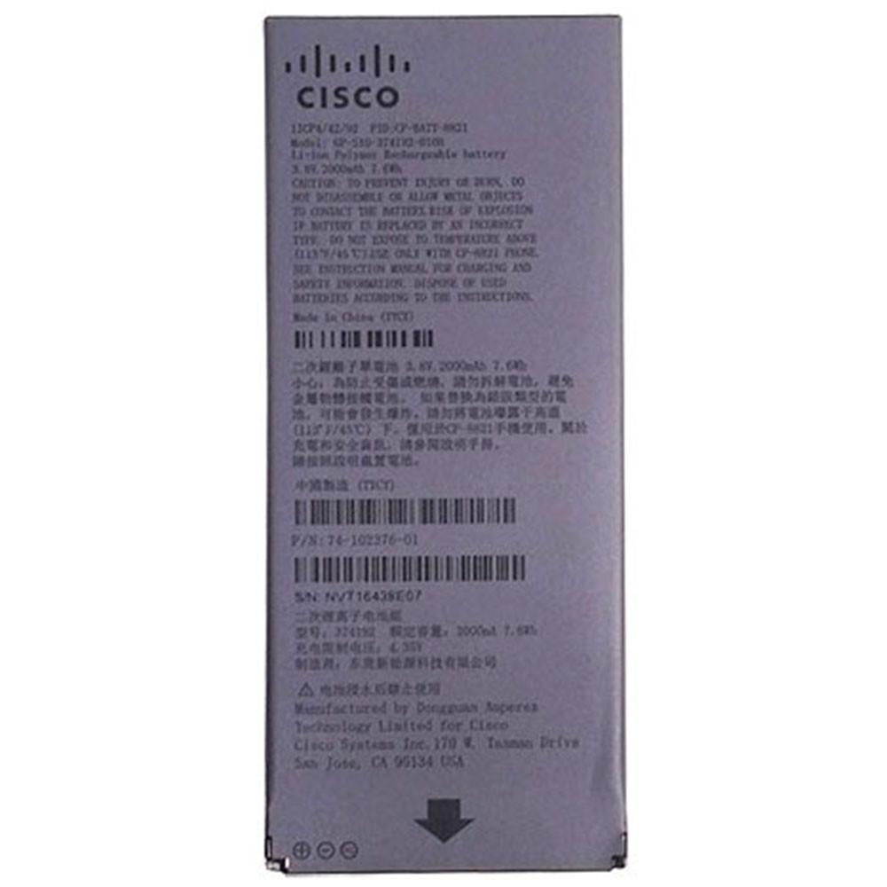 Cisco 8821 Battery, Extended