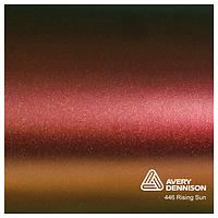 Автовинил Avery Dennison   Rising Sun - ColorFlow