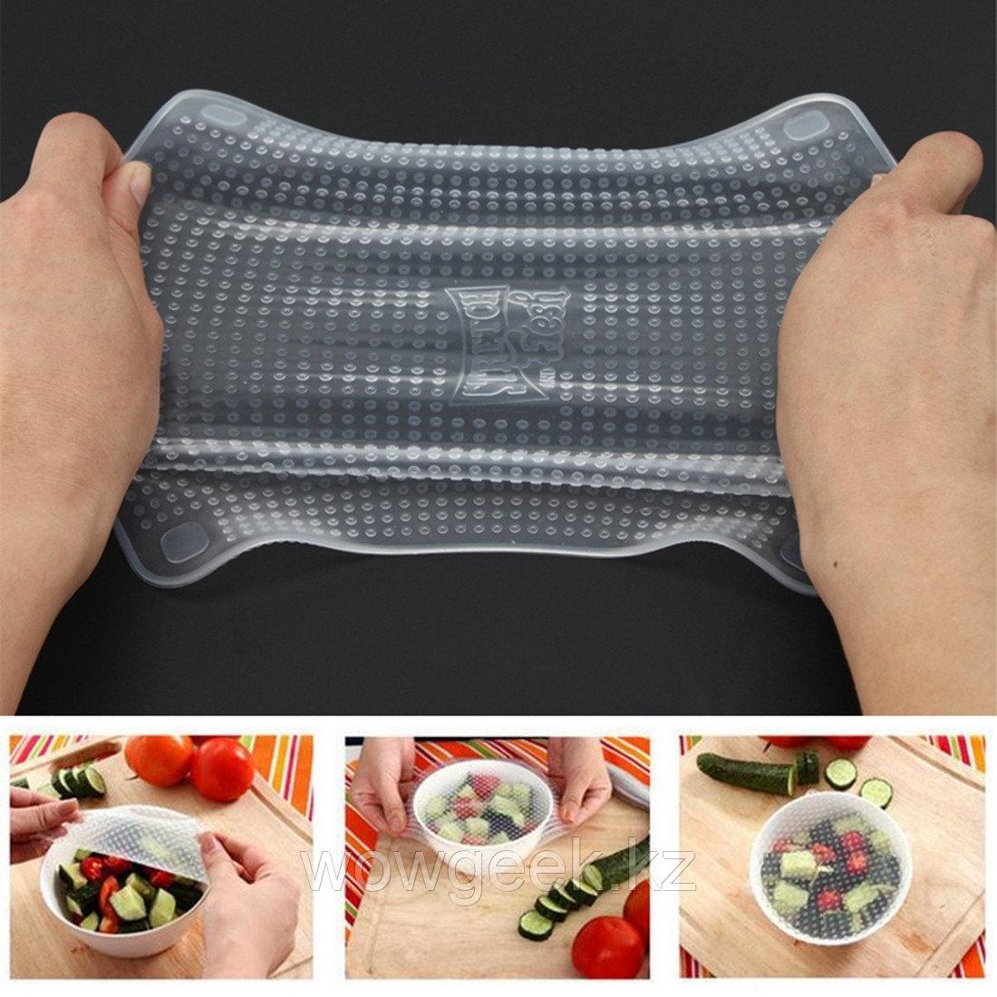 Силиконовые пленки-крышки Stretch and Fresh для хранения продуктов многоразовые - набор 4 шт.