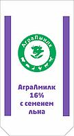 Заменитель цельного молока АграЛмилк 16% с семенем льна