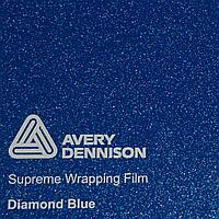 Автовинил Avery Dennison   DIAMOND BLUE