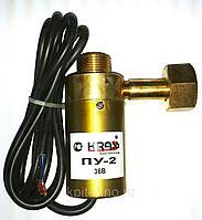 Подогреватель углекислого газа ПУ-2