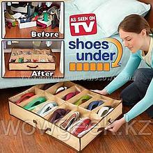 Органайзер для обуви Шузандер (Shoes Under)