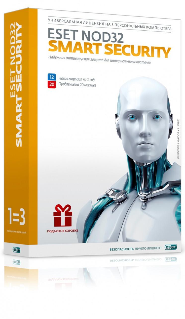ESET NOD32 Smart Security(BOX) 1 год/3 ПК или Продление на 20 месяцев