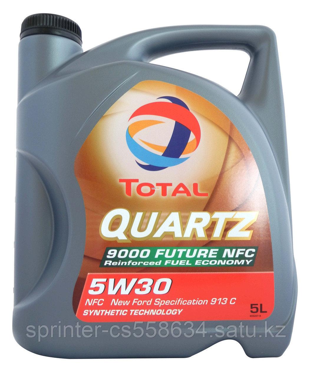 Моторное масло TOTAL QUARTZ 9000 5w30 5 литров