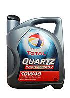 Моторное масло TOTAL QUARTZ 7000 10w40 5 литров
