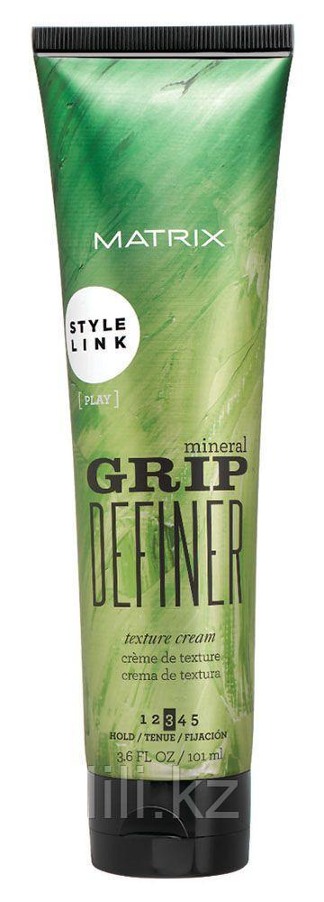 Текстурирующий крем с минералами Matrix Grip Definer 101 мл