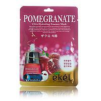 Pomegranate Ultra Hydrating Essence Mask [Ekel]