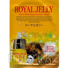 Royal Jelly Ultra Hydrating Essense Mask [Ekel]
