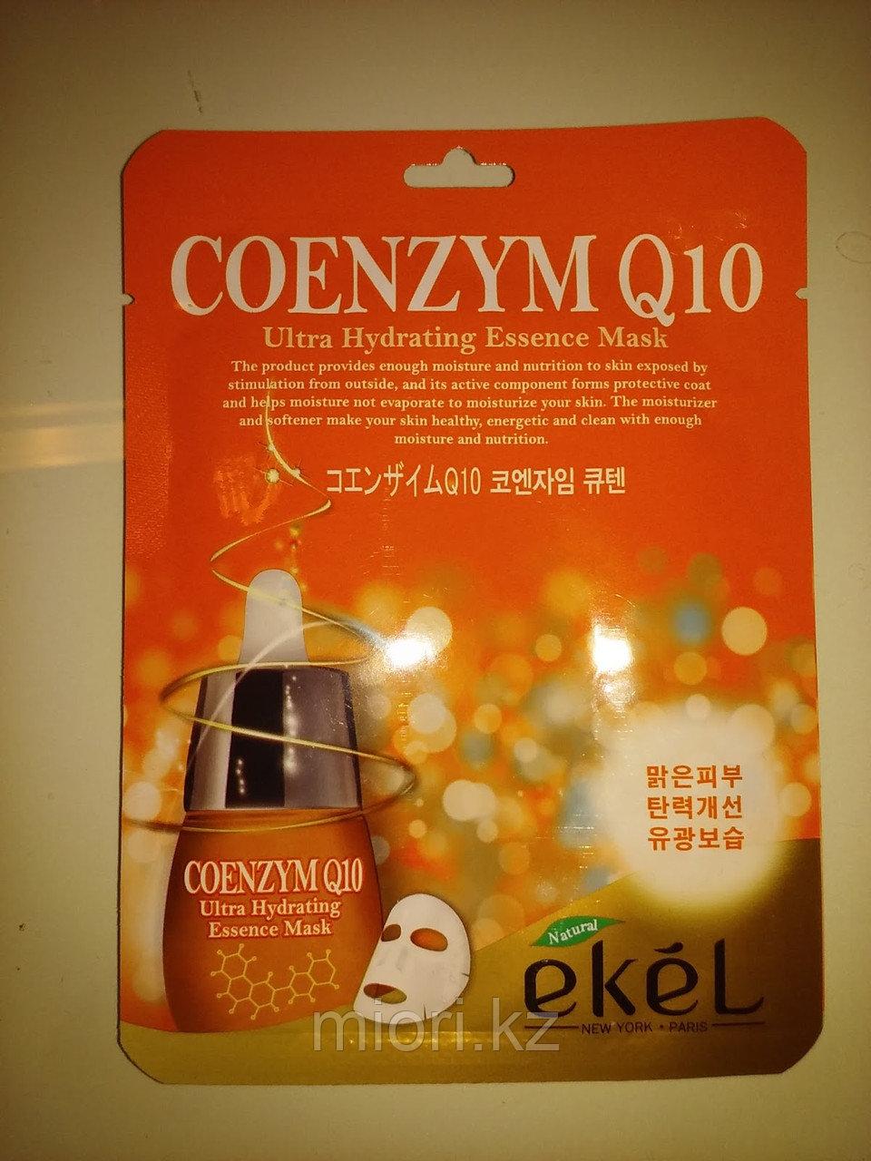 Coenzym Q10 Ultra Hydrating Essence Mask [Ekel]