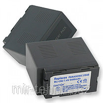 Аккумулятор для видеокамер Panasonic DMK POWER CGA-D54S