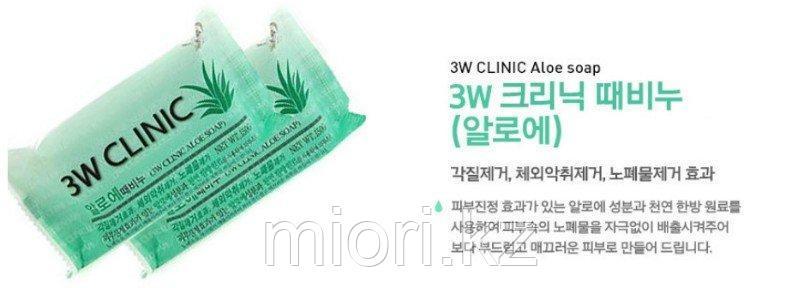 Мыло кусковое АЛОЭ Aloe Soap 3W CLINIC