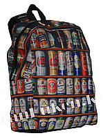 Рюкзак ранец пивные банки