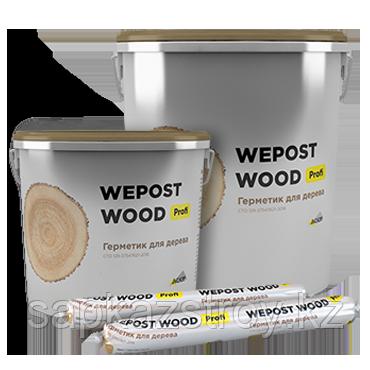 Герметик Wepost Wood Profi