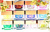 Набор цветных гелей ( с крупными блестками). 12 шт