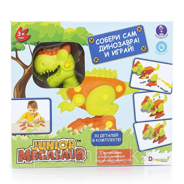 """Игровой набор Junior Megasaur """"Собери динозавра"""""""