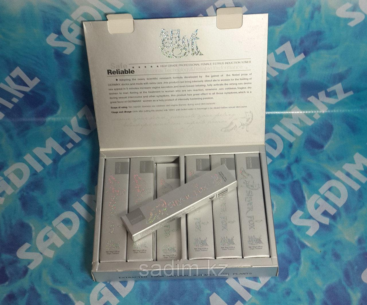 Серебрянная лиса упаковка штучно