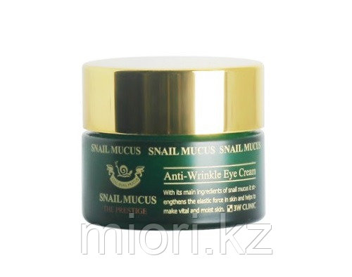 Snail Mucus Anti-Wrinkle Eye Cream [3W CLINIC]