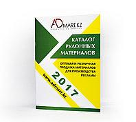 Каталог рулонных материалов Admart