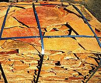 Плитняк  Златолит золотистый  от 1,5 - 4,0 см, фото 1