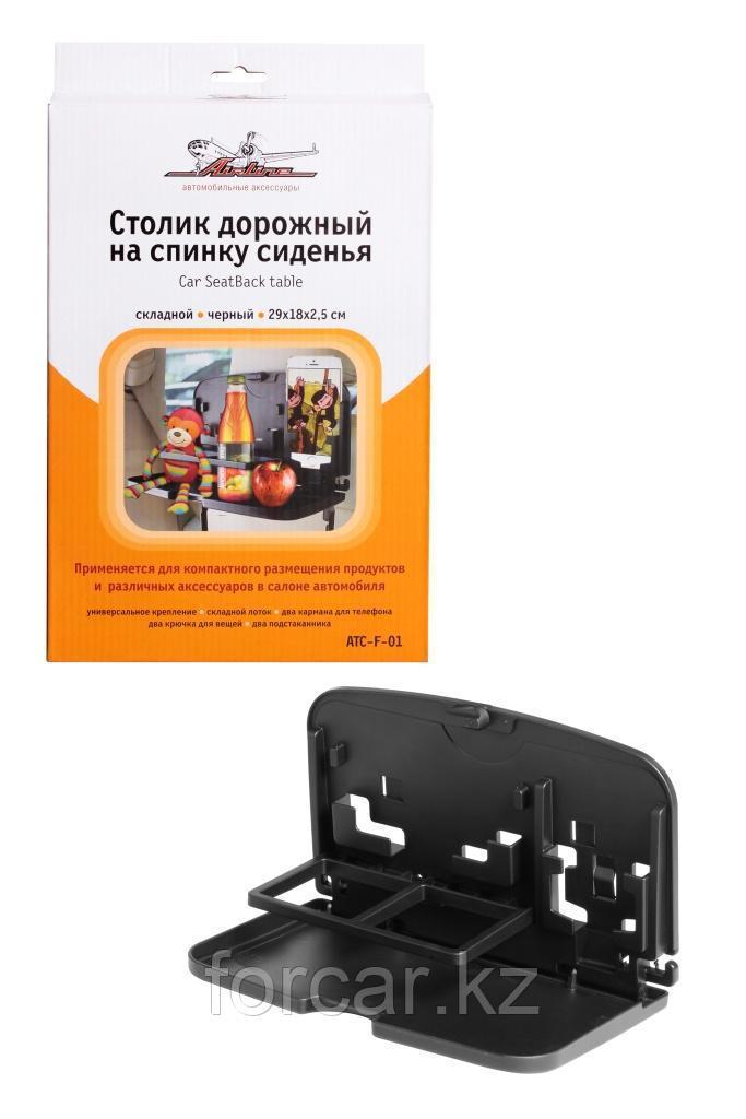 Столик дорожный на спинку сиденья, складной, черный, 29*18*23 см