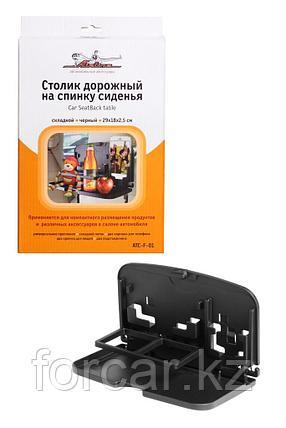 Столик дорожный на спинку сиденья, складной, черный, 29*18*23 см, фото 2