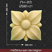 ПН-23