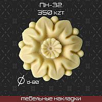 ПН-32