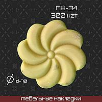 ПН-34