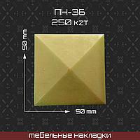 ПН-36
