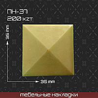 ПН-37