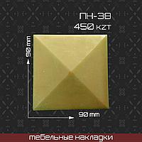 ПН-38