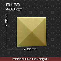 ПН-39