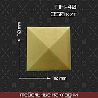 ПН-40
