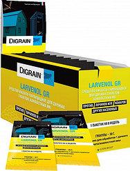 Ларвенол GR (пакет 30 г). Средство от мух