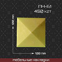 ПН-61