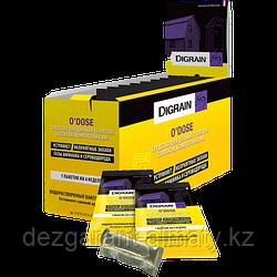 Нейтрализатор запаха O'Dose (пакет 5 мл)