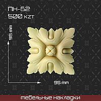ПН-62