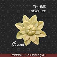 ПН-65