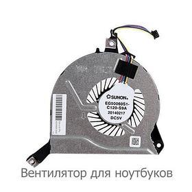 Вентиляторы охлаждения для ноутбуков