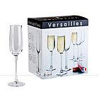 Набор фужеров для шампанского Luminarc Versailles 6 шт (160 мл), фото 2