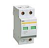 Разрядник ОПС1-С 2Р Ограничитель импульсного перенапряжения MOP20-2-C IEK