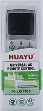 Пульт  для кондиционеров LG универсальный K-LG1108