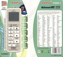 Пульт для кондиционера K-1036E универсальный