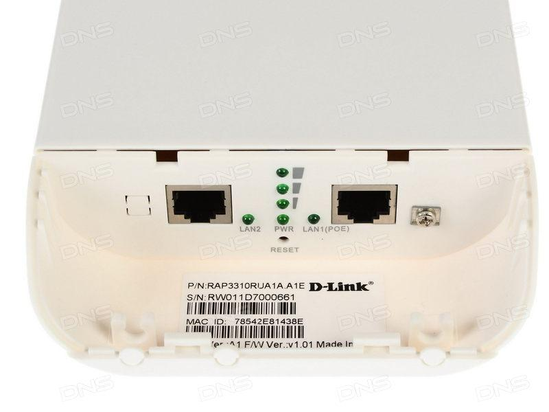 DAP-3310/RU/B1A Внешняя беспроводная 802.11b/g/n точка доступа D-Link с POE до 8 SSID/VLAN, до 300 Мбит/с, 2