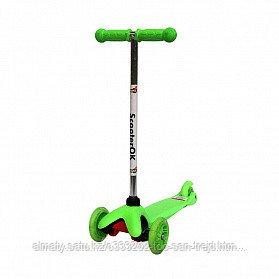 Самокат Scooter OK Green