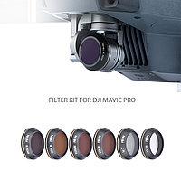 NiSi 6 в 1 фильтр mavic комплект, фото 1
