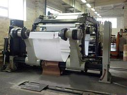 Листорезальная машина Goodstrong Machinery SSCT-5 1320, 2007 г.в.